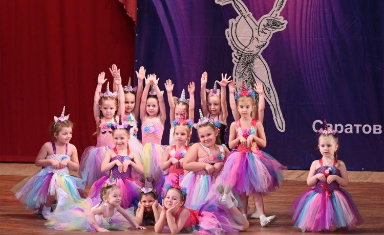 Студия танца «Kids Like»