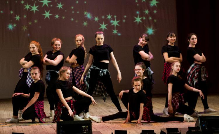Студия современного танца «Антарес»