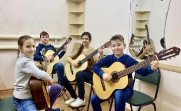 Студия гитарного искусства «Триоль»