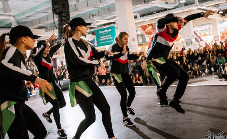 Студия современного танца «Step by step»