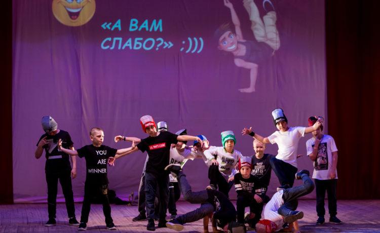 Студия танца «Брейк Данс»