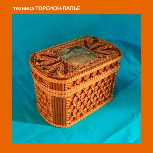 Торсион-папье