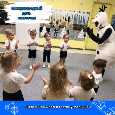 02 Снеговик
