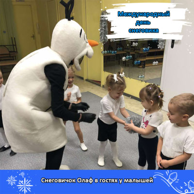 03 Снеговик