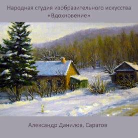 07 Данилов